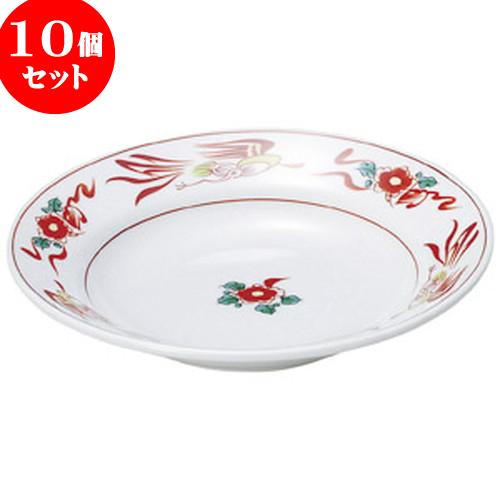 10個セット 中華オープン 花鳥 8吋スープ [ 20.7 x 4cm ] 料亭 旅館 和食器 飲食店 業務用