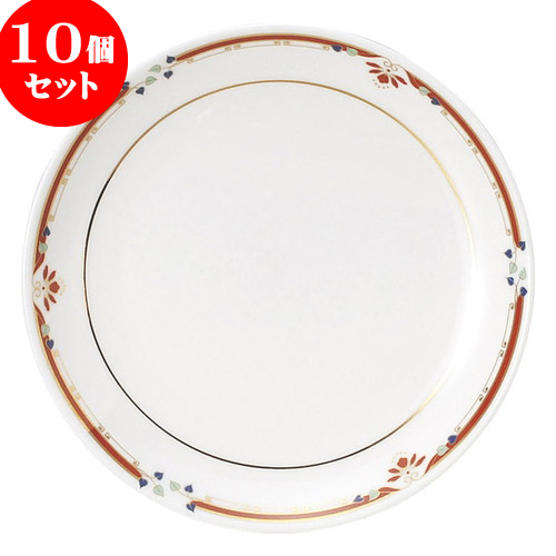 10個セット 中華オープン ニューボン紅華妃 6 1/2吋丸皿 [ 16.5 x 2cm ] 料亭 旅館 和食器 飲食店 業務用