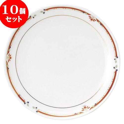 10個セット 中華オープン ニューボン紅華妃 8吋丸皿 [ 20.8 x 2.2cm ] 料亭 旅館 和食器 飲食店 業務用