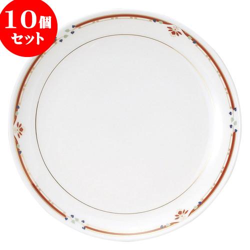 10個セット 中華オープン ニューボン紅華妃 9吋丸皿 [ 23.5 x 2.6cm ] 料亭 旅館 和食器 飲食店 業務用