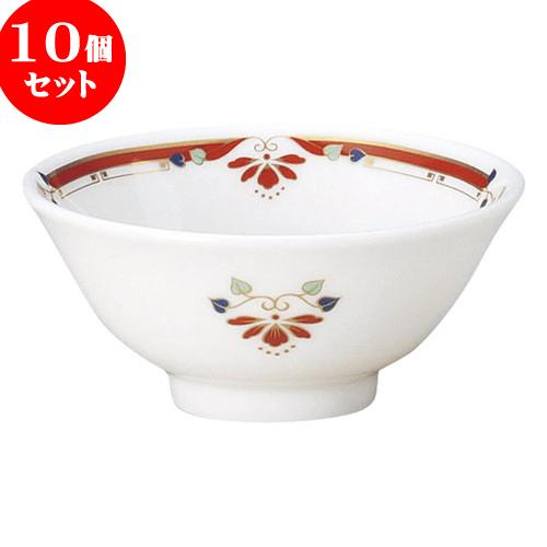 10個セット 中華オープン ニューボン紅華妃 4 1/2吋スープ碗 [ 11.8 x 5.2cm ] 料亭 旅館 和食器 飲食店 業務用