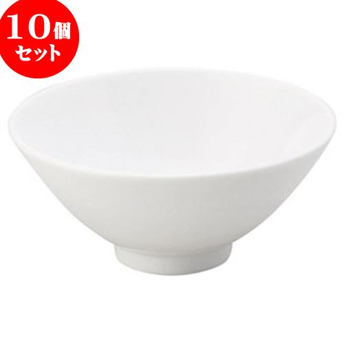 10個セット 中華オープン チャイナロード(白磁) 4.2寸ライス丼 [ 12.5 x 5.8cm ] 料亭 旅館 和食器 飲食店 業務用