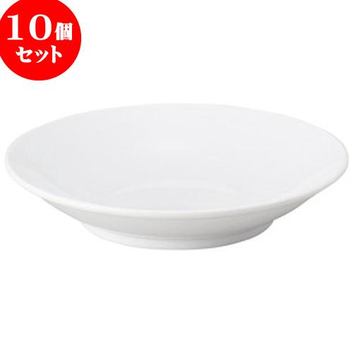 10個セット 中華オープン チャイナロード(白磁) 24cm深丸皿 [ 24.2 x 4.7cm ] 料亭 旅館 和食器 飲食店 業務用