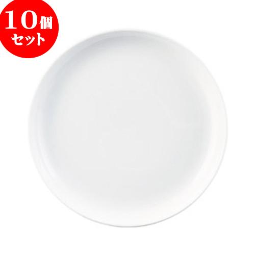 10個セット 中華オープン チャイナロード(白磁) 10 1/2吋丸皿 [ 27.2 x 3.3cm ] 料亭 旅館 和食器 飲食店 業務用