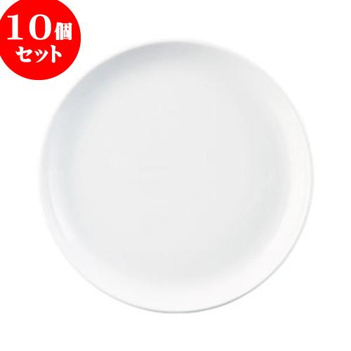 10個セット 中華オープン チャイナロード(白磁) 12 1/2吋丸皿 [ 31.5 x 3.7cm ] 料亭 旅館 和食器 飲食店 業務用