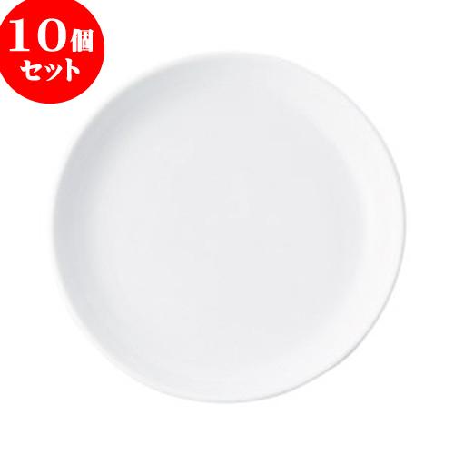 10個セット 中華オープン チャイナロード(白磁) 7 1/2吋丸皿 [ 19.4 x 2.8cm ] 料亭 旅館 和食器 飲食店 業務用