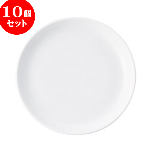 10個セット 中華オープン チャイナロード(白磁) 8 1/4吋丸皿 [ 21.4 x 2.9cm ] 料亭 旅館 和食器 飲食店 業務用