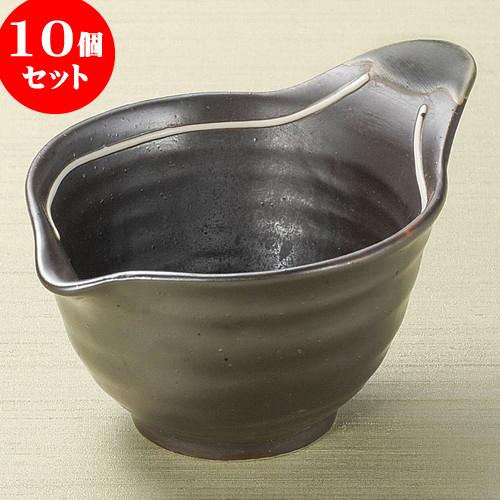 10個セット 小鉢 鉄釉ライン納豆鉢 [ 15.5 x 11.3 x 8.5cm ] 料亭 旅館 和食器 飲食店 業務用