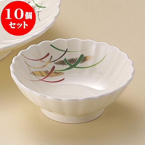 10個セット 天皿 武蔵野菊形呑水 [ 12.2 x 4.6cm ] 料亭 旅館 和食器 飲食店 業務用