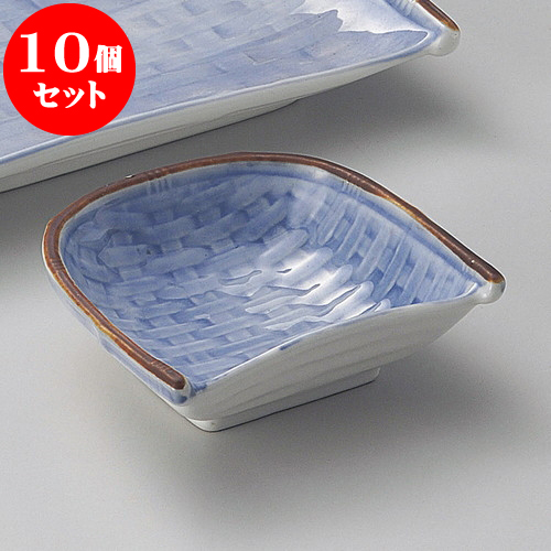 10個セット 天皿 笹小鉢 [ 10.5 x 10.5 x 3.7cm 110 ] 料亭 旅館 和食器 飲食店 業務用