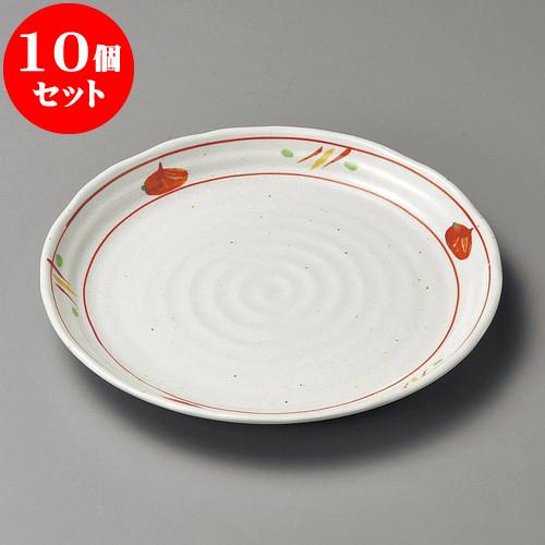 10個セット 丸皿 赤絵平安8.0皿 [ 24.5 x 3cm ]   中皿 デザート皿 取り皿 人気 おすすめ 食器 業務用 飲食店 カフェ うつわ 器 おしゃれ かわいい ギフト プレゼント 引き出物 誕生日 贈り物 贈答品