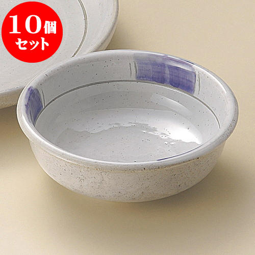 10個セット 天皿 紫式部呑水 [ 12 x 4.3cm ] 料亭 旅館 和食器 飲食店 業務用