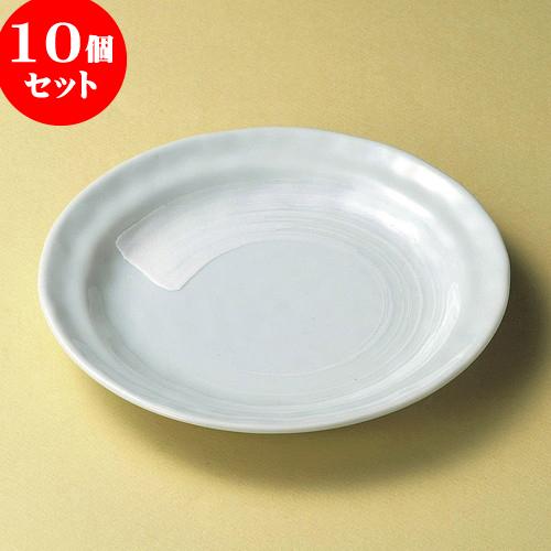 10個セット 丸皿 白刷毛青磁タタキ8.0皿 [ 24.5 x 3cm ] | 中皿 デザート皿 取り皿 人気 おすすめ 食器 業務用 飲食店 カフェ うつわ 器 おしゃれ かわいい ギフト プレゼント 引き出物 誕生日 贈り物 贈答品