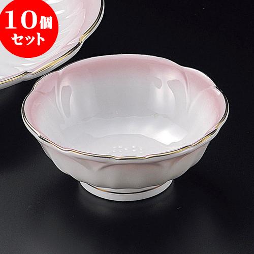10個セット 天皿 渕金ピンク吹梅型呑水 [ 11 x 4.7cm ] 料亭 旅館 和食器 飲食店 業務用