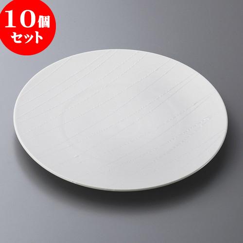 10個セット 丸皿 アララギ白22cmサラダ [ 22.1 x 2cm ] | 中皿 デザート皿 取り皿 人気 おすすめ 食器 業務用 飲食店 カフェ うつわ 器 おしゃれ かわいい ギフト プレゼント 引き出物 誕生日 贈り物 贈答品