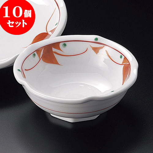 10個セット 天皿 赤紅小花呑水 [ 11.5 x 4.5cm ] 料亭 旅館 和食器 飲食店 業務用