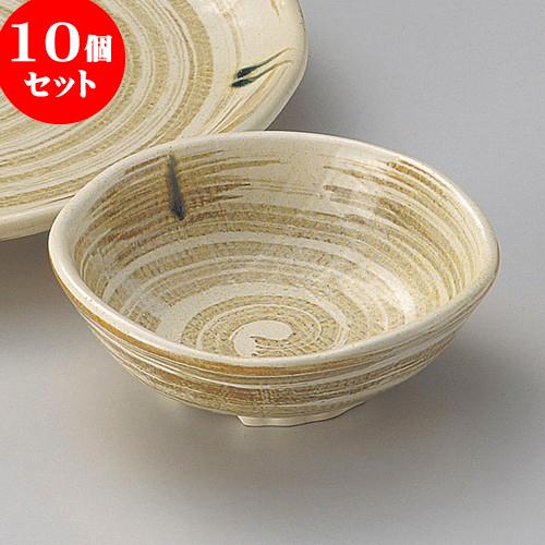 10個セット 天皿 茶粉引呑水 [ 11.3 x 3.8cm ] 料亭 旅館 和食器 飲食店 業務用
