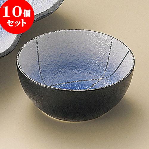10個セット 天皿 コバルト吹銀彩呑水 [ 9 x 3.8cm 110 ] 料亭 旅館 和食器 飲食店 業務用