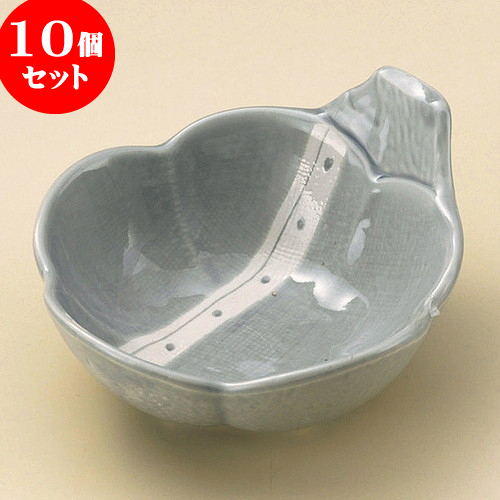 10個セット 呑水 リボン呑水 [ 12.5 x 11.4 x 4.2cm ] 料亭 旅館 和食器 飲食店 業務用