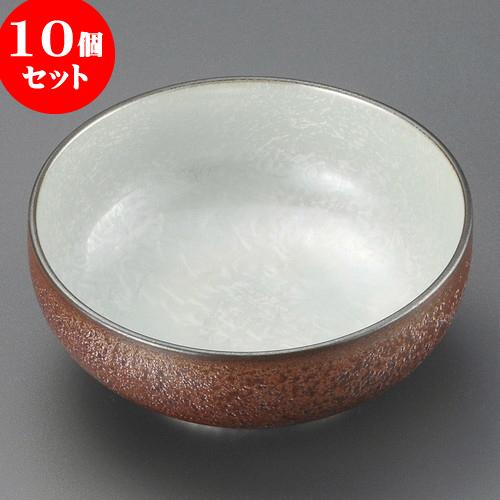 10個セット 取鉢 グリン結晶丸小鉢 [ 11.5 x 4.6cm ] 料亭 旅館 和食器 飲食店 業務用