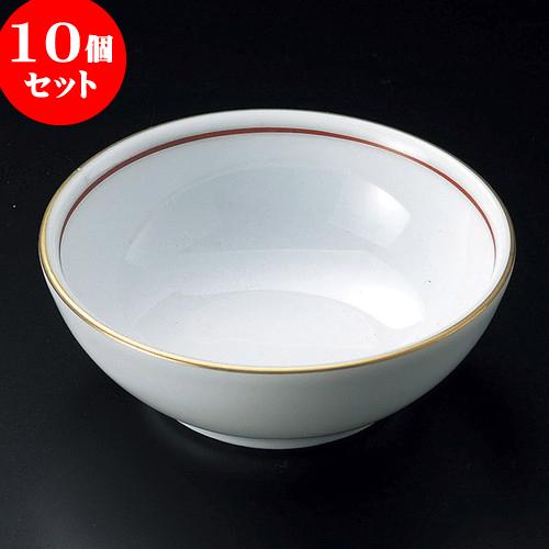 10個セット 呑水 青白磁錦小呑水 [ 10 x 3.5cm ] 料亭 旅館 和食器 飲食店 業務用
