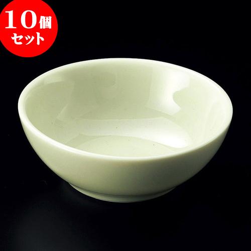 10個セット 呑水 ヒワ丸呑水(小) [ 10 x 3.5cm ] 料亭 旅館 和食器 飲食店 業務用