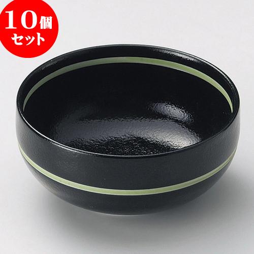 10個セット 取鉢 黒ゆずライン玉割 [ 11.5 x 5.5cm ] 料亭 旅館 和食器 飲食店 業務用