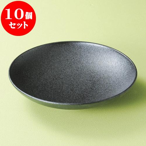10個セット 麺皿 銀鱗(ぎんりん)7.0めん皿 [ 22.8 x 5cm ] 料亭 旅館 和食器 飲食店 業務用
