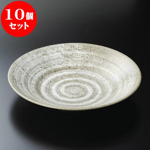 10個セット 麺皿 わら土リップル7.5皿 [ 23.7 x 4.4cm ] 料亭 旅館 和食器 飲食店 業務用