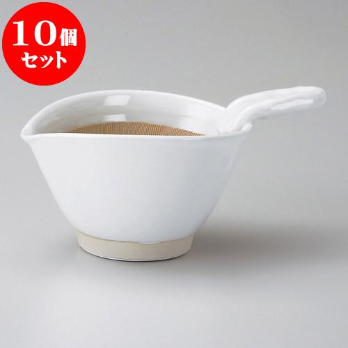 10個セット すり鉢ドレッシング まいん乳白納豆鉢小 [ 14.5 x 9.3 x 6.9cm ] 料亭 旅館 和食器 飲食店 業務用