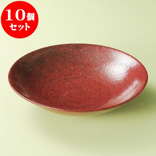 10個セット 麺皿 紅柚子7.0麺皿 [ 23 x 5.3cm ] 料亭 旅館 和食器 飲食店 業務用