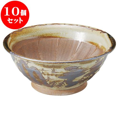 10個セット すり鉢 オリベ山水9寸スリ鉢 [ 28 x 12cm ] 料亭 旅館 和食器 飲食店 業務用