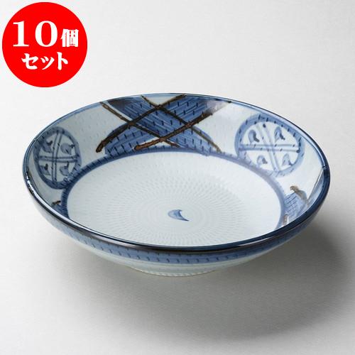 10個セット 麺皿 錆格子丸紋トチリ7.0麺皿 [ 21.5 x 5.8cm ] 料亭 旅館 和食器 飲食店 業務用