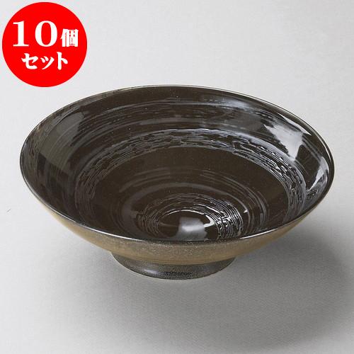 10個セット 麺皿 早瀬黒8.0麺鉢 [ 24.5 x 7cm ] 料亭 旅館 和食器 飲食店 業務用
