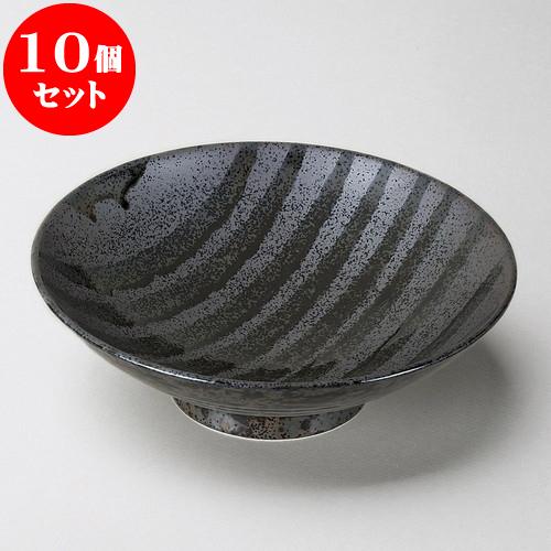 10個セット 麺皿 流彩ライン黒8.0麺鉢 [ 24.5 x 7cm ] 料亭 旅館 和食器 飲食店 業務用