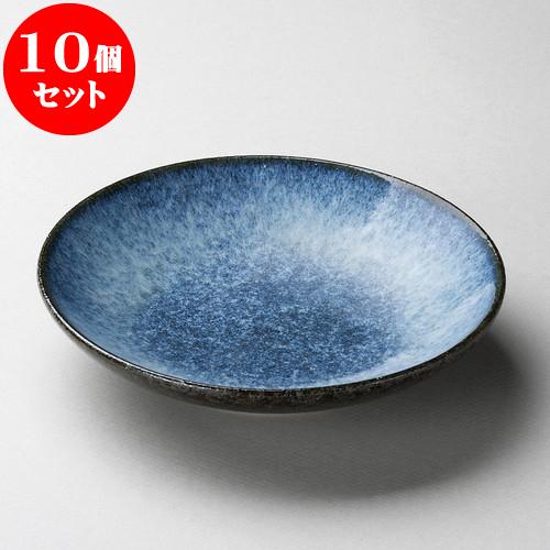 10個セット 麺皿 青雲石7.5めん皿 [ 23 x 5cm ] 料亭 旅館 和食器 飲食店 業務用