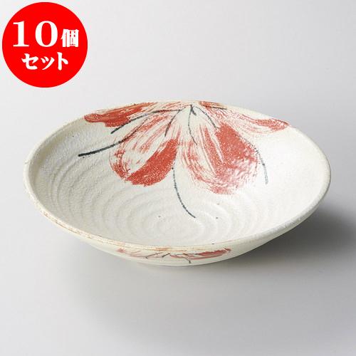 10個セット 麺皿 荒粉引赤花7.0盛鉢 [ 22.8 x 6cm ] 料亭 旅館 和食器 飲食店 業務用