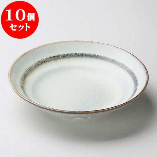 10個セット 麺皿 うのふ7.5めん皿 [ 22.7 x 5cm ] 料亭 旅館 和食器 飲食店 業務用