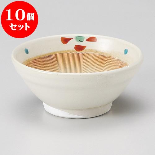 10個セット すり鉢 割花4.0すり鉢 [ 12.5 x 5.5cm ] 料亭 旅館 和食器 飲食店 業務用