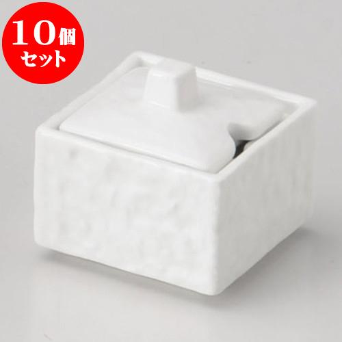 10個セット 卓上カスターセット 白強化石目四角カラシ [ 5.2 x 5.2 x 5cm ] 料亭 旅館 和食器 飲食店 業務用