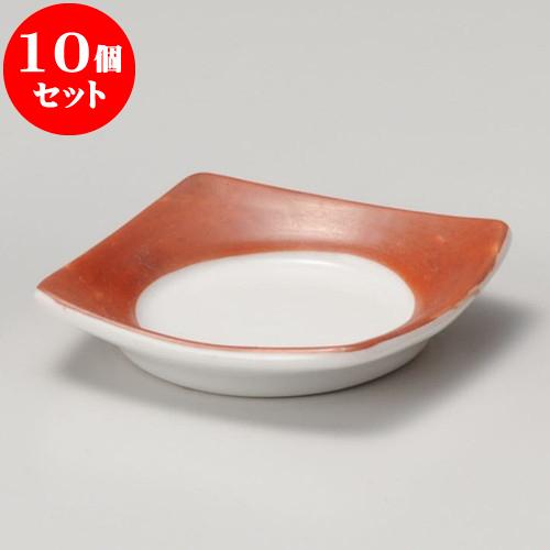 10個セット 卓上カスターセット 赤巻水玉受け皿 [ 8cm ] 料亭 旅館 和食器 飲食店 業務用
