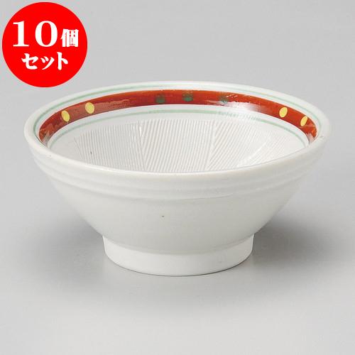 10個セット すり鉢 赤絵水玉4寸スリ鉢 [ 12.5 x 5.5cm ] 料亭 旅館 和食器 飲食店 業務用