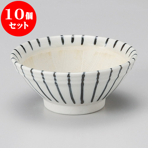 10個セット すり鉢 黒十草4寸すり鉢 [ 12.5 x 5.5cm ] 料亭 旅館 和食器 飲食店 業務用