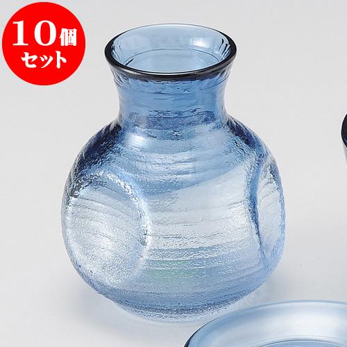 10個セット そば用品 ガラスすみだ藍そば徳利 [ 220cc ] 料亭 旅館 和食器 飲食店 業務用