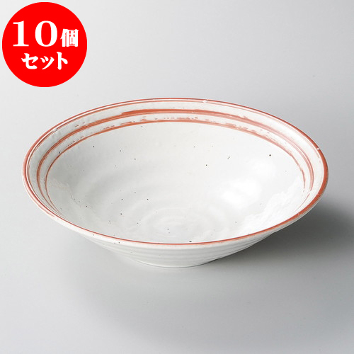 10個セット 麺皿 朱音8.0鉢 [ 26.2 x 7cm ] 料亭 旅館 和食器 飲食店 業務用