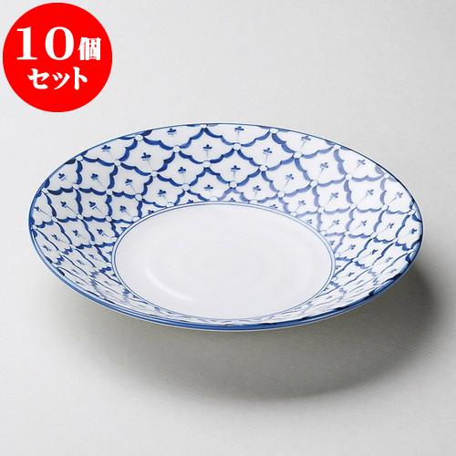 10個セット 麺皿 チェンマイ モアリップル7.5皿 [ 23.7 x 4.4cm ] 料亭 旅館 和食器 飲食店 業務用