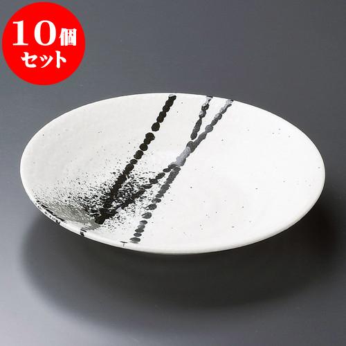 10個セット 麺皿 吹あそび7.5皿 [ 23.5 x 4.3cm ] 料亭 旅館 和食器 飲食店 業務用