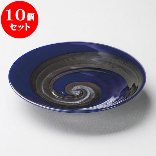 10個セット 麺皿 銀彩ブルー7.5皿 [ 23.5 x 4.2cm ] 料亭 旅館 和食器 飲食店 業務用