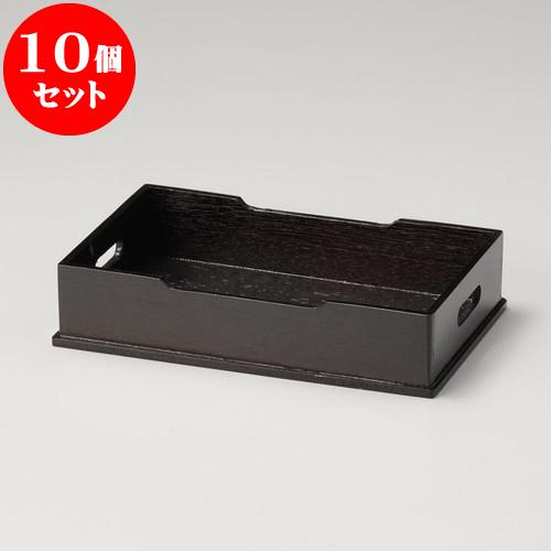 10個セット 卓上カスターセット 錦牡丹木枠 [ 18.5 x 11.6 x 4cm ] 料亭 旅館 和食器 飲食店 業務用
