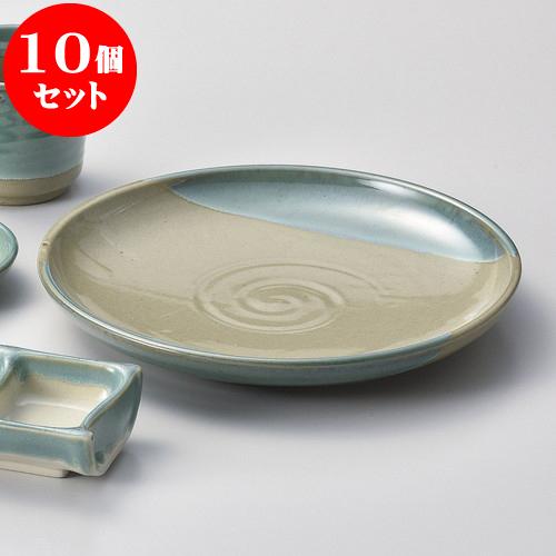 10個セット そば用品 翡翠7.0皿 [ 23 x 3cm ] 料亭 旅館 和食器 飲食店 業務用